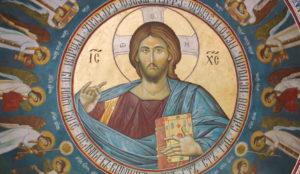 Како је диван Син Божји!