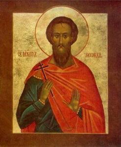 Свети мученици Леонид и с њим светих мученица Хариесе, Никије, Галине, Калиде, Нунехије, Василисе и Теодоре