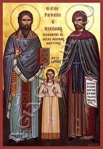 Свети новомученици Рафаило архимандрит и Никола ђакон