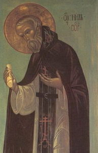 Свети преподобни Нил Сорски