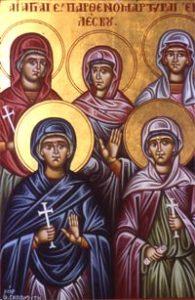 Светих пет девојака мученица