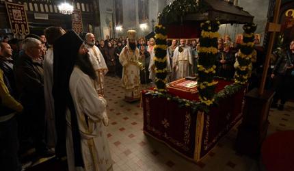 фото: http://eparhija-timocka.org