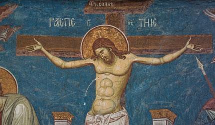 Зашто се Христос распео на Крсту
