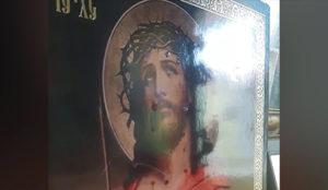 Чудо Крви Господње