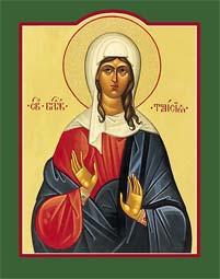 Света блажена Таиса
