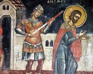 Свети мученик Александар