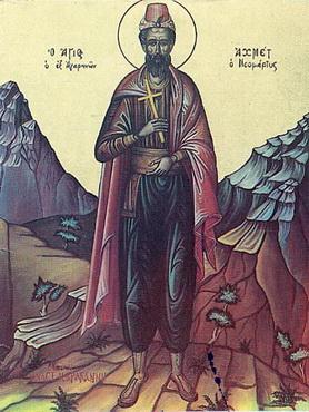 Свети новомученик Ахмед