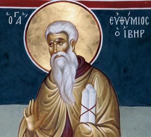 Свети преподобни Јован, Јевтимије Георгије и Гаврил Иверски