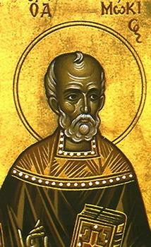 Свети свештеномученик Мокије