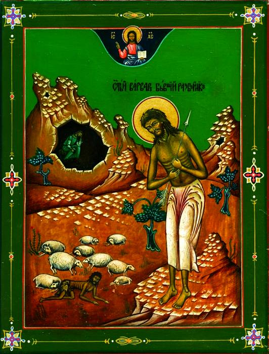 Свети Варвар разбојник