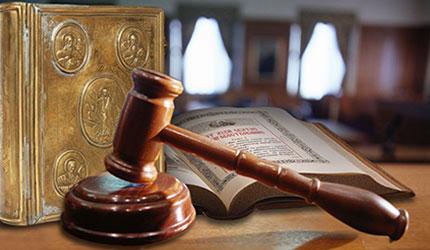 Ко се боји Судије?
