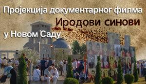 Пројекцијa филма ''Иродови синови'' у Новом Саду
