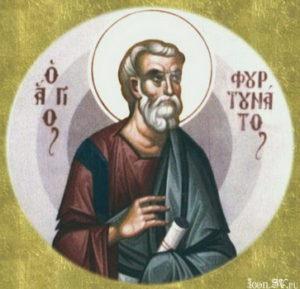 Свети апостол Фортунат
