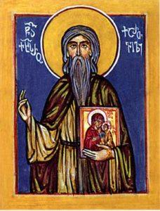 Свети Каикхосро грузијски