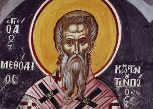 Свети Методије, патријарх цариградски