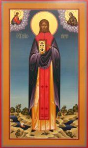 Свети мученици Тигрије и Евтропије