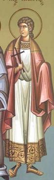 Свети мученик Исавр ђакон и остали с њим