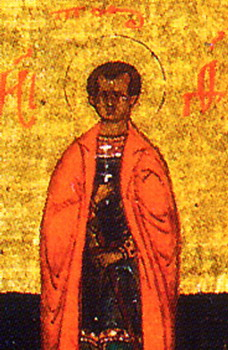 Свети мученик Теодот Анкирски