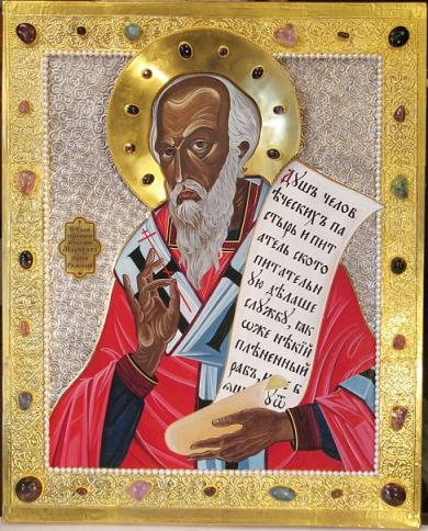 Свети свештеномученик Маркел, папа римски