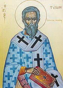 Свети Тихон, епископ аматунтски