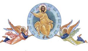 Вазнесење Христово