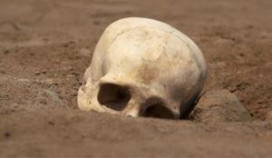 Задах смрти