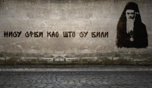 Нису Срби као што су били