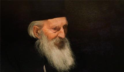 Заповест о љубави - Патријарх Павле