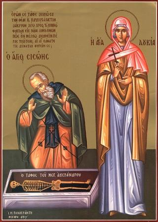 Света мученица Лукија
