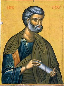 +++ Свети апостол Петар –  Петровдан