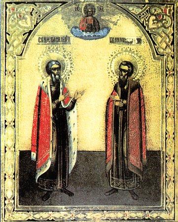 Свети благоверни Василије и Константин, кнезови јарославски