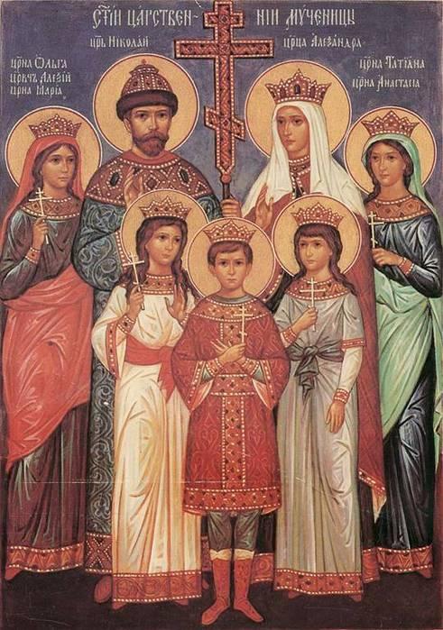 Свети царски новомученици Романови