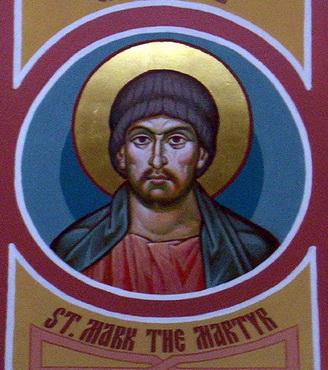 Свети мученици Мокиан и Марко