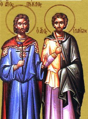 Свети мученици Прокл и Иларије