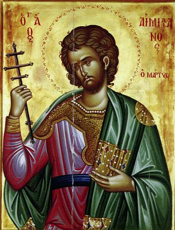 Свети мученик Емилијан