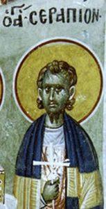 Свети мученик Серапион