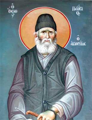 Свети Пајсије Светогорац