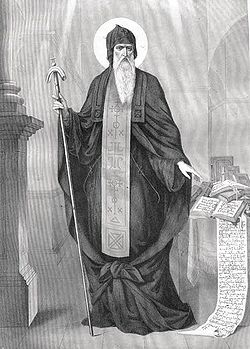 Свети преподобни Георгије Иверски