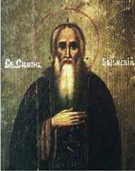 Свети преподобни Симеон волмски