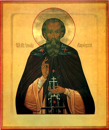 Свети преподобни Стефан махришчски