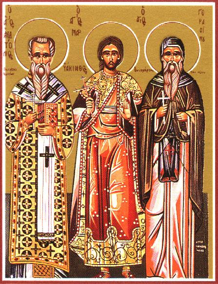 Свети преподобномученик Герасим Нови, карпенисиотски