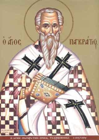 Свети свештеномученик Панкратије, епископ тавроменијски