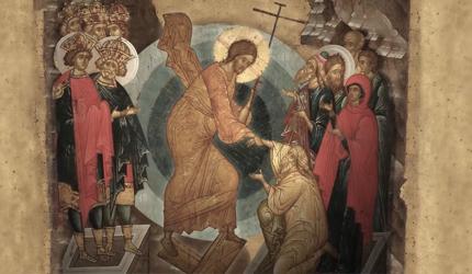 Није спасење трен (Патријарх Павле)