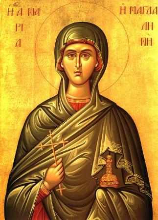 Света мироносица равноапостолна Марија Магдалина - Блага Марија