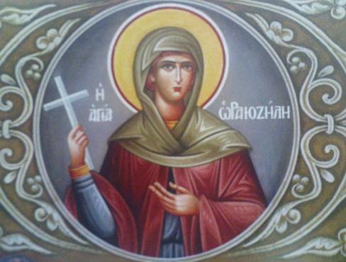 Света мученица Ореозила
