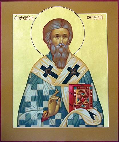 Свети Евстатије II, архиепископ српски