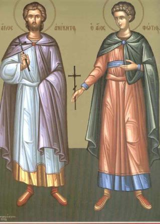 Свети мученици Аникита и Фотије