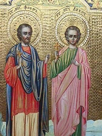 Свети мученици Флор и Лавр