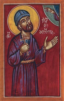 Свети мученик Јевстатије Мцхетски