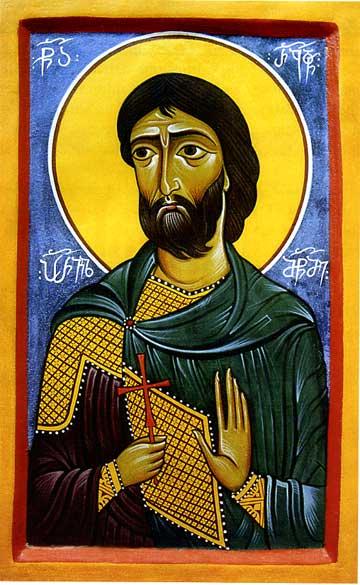 Свети мученик Ражден